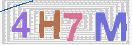 Εικόνα CAPTCHA