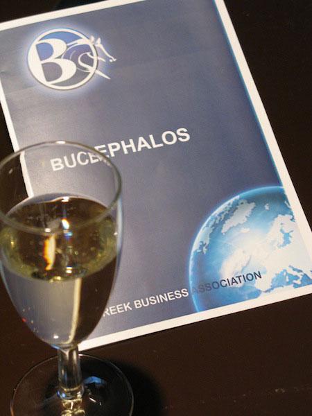 Δείπνο για τα μέλη του επιχειρηματικού δικτύου Bucephalos