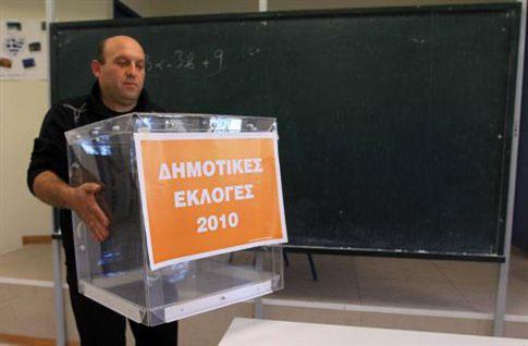 Αυτοδιοικητικές εκλογές 2010