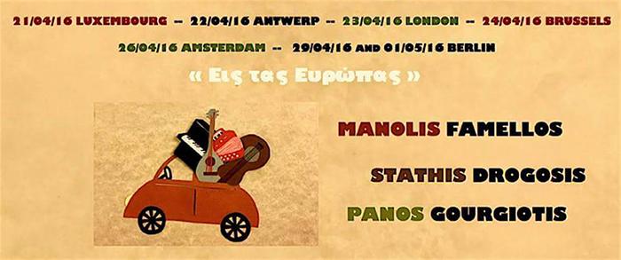 tour_europa