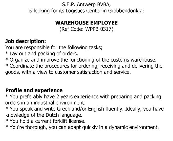 Microsoft Word - English ad for Belgium Warehouse Employee 02 20