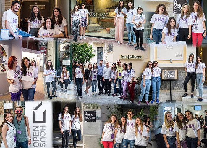 OPEN-HOUSE-Athens-2017
