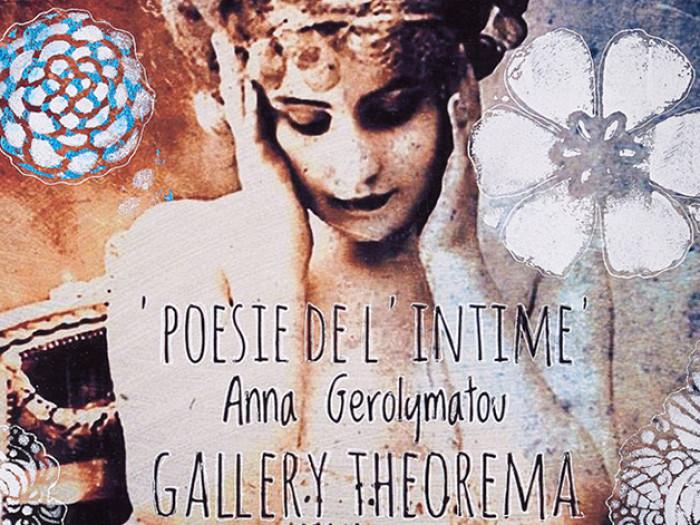 Η Άννα Γερολυμάτου στην αίθουσα τέχνης Theorema