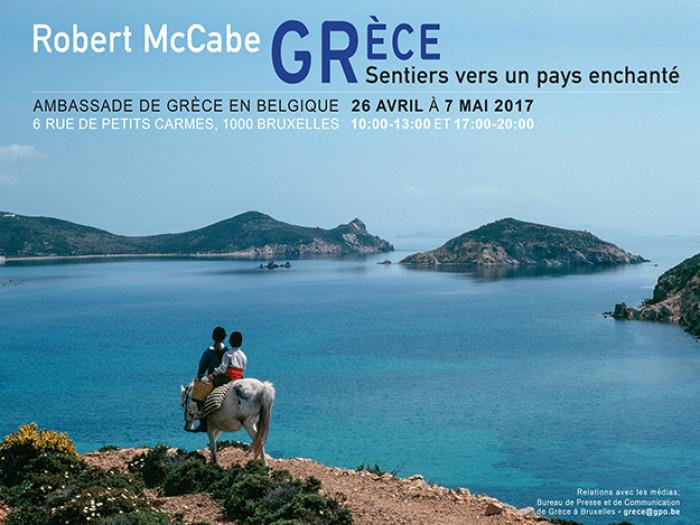 Έκθεση του Robert McCabe στην Πρεσβεία της Ελλάδας στις Βρυξέλλες