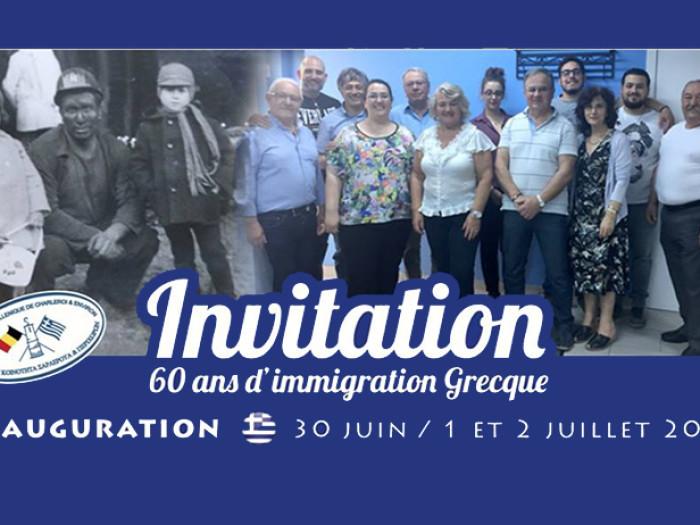Σειρά εκδηλώσεων από την Ελληνική Κοινότητα Σαρλερουά για τα 60 χρόνια μετανάστευσης στο Βέλγιο
