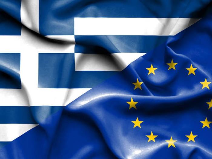 Εκδήλωση με θέμα «Η θέση της Ελλάδας στο μέλλον της Ευρώπης»