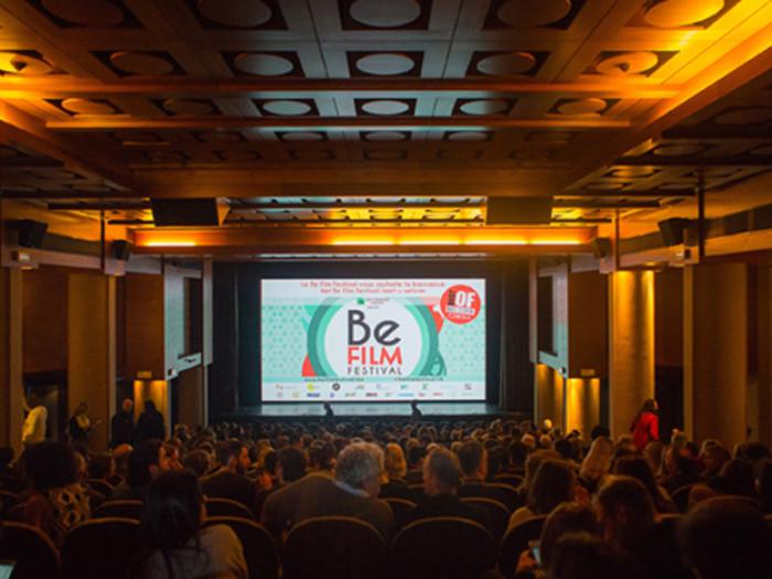 Be.Film.Festival 2017 στις Βρυξέλλες