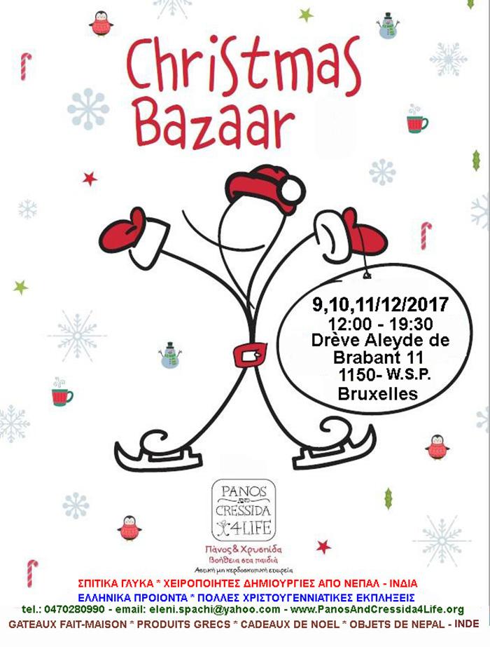 BAZAAR 2017 copy