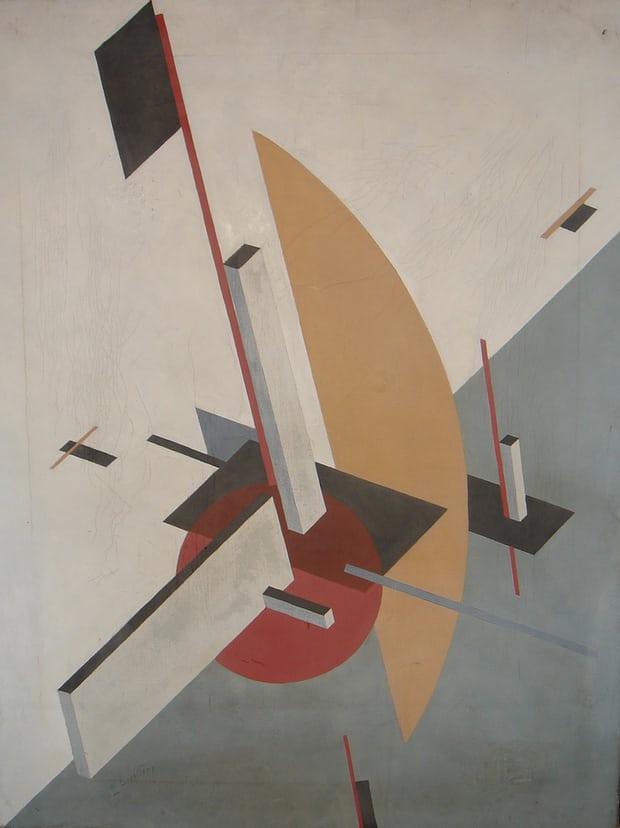 Έργο του El Lissitzky, η αυθεντικότητα του οποίου αμφισβητήθηκε στη διάρκεια της δίκης.