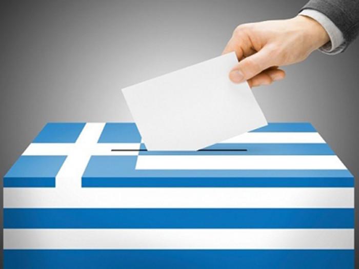 Εκδήλωση στο ΕΚ: Δικαίωμα ψήφου στους Έλληνες του εξωτερικού
