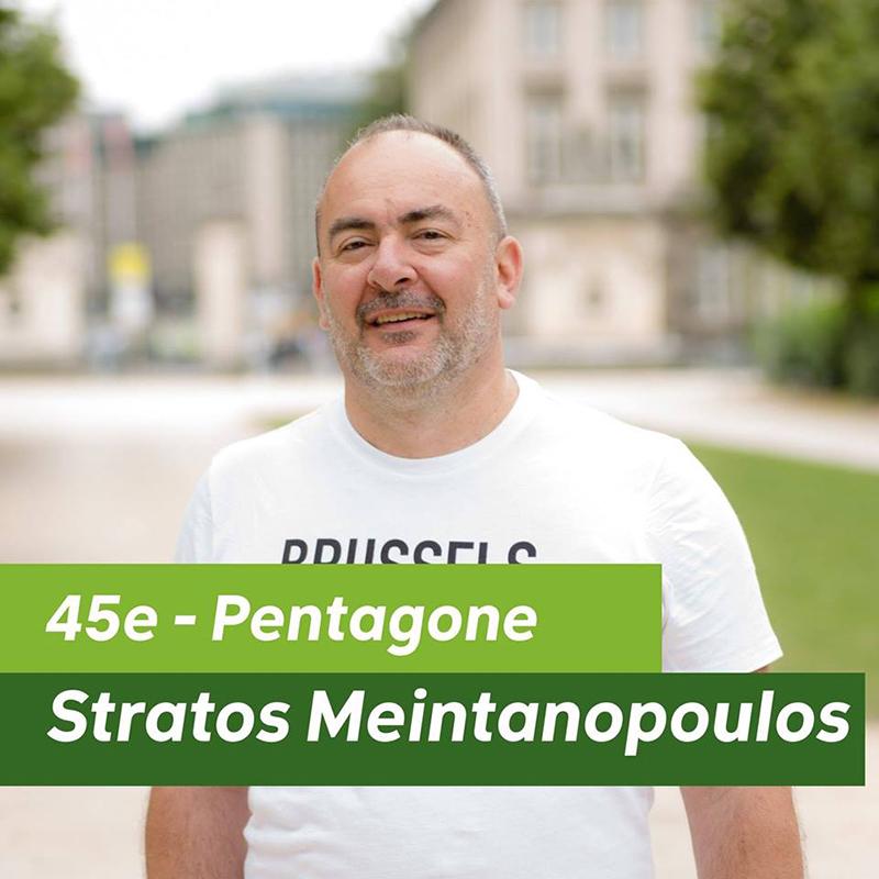 meintanopoulos