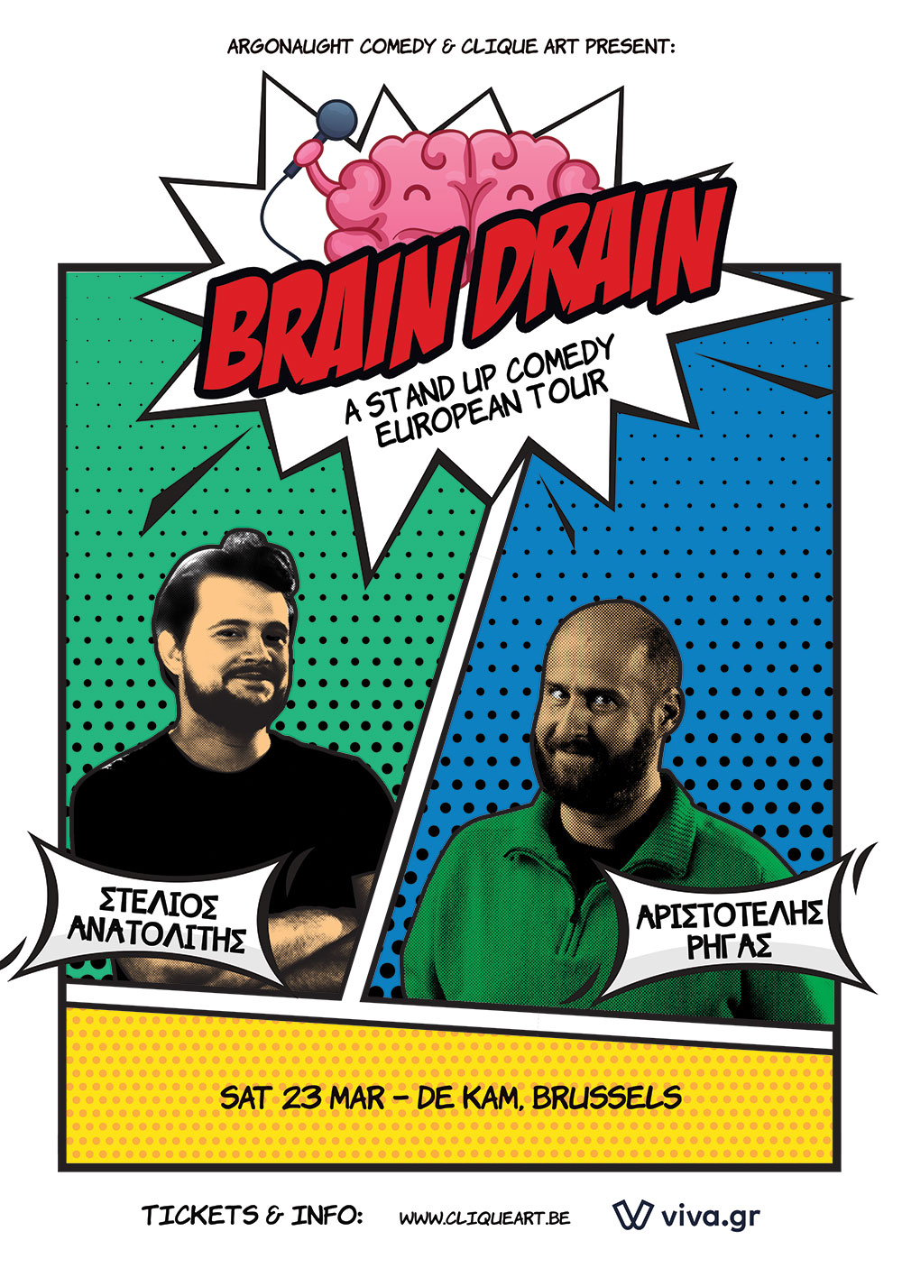 web-brain-drain-poster-brussels