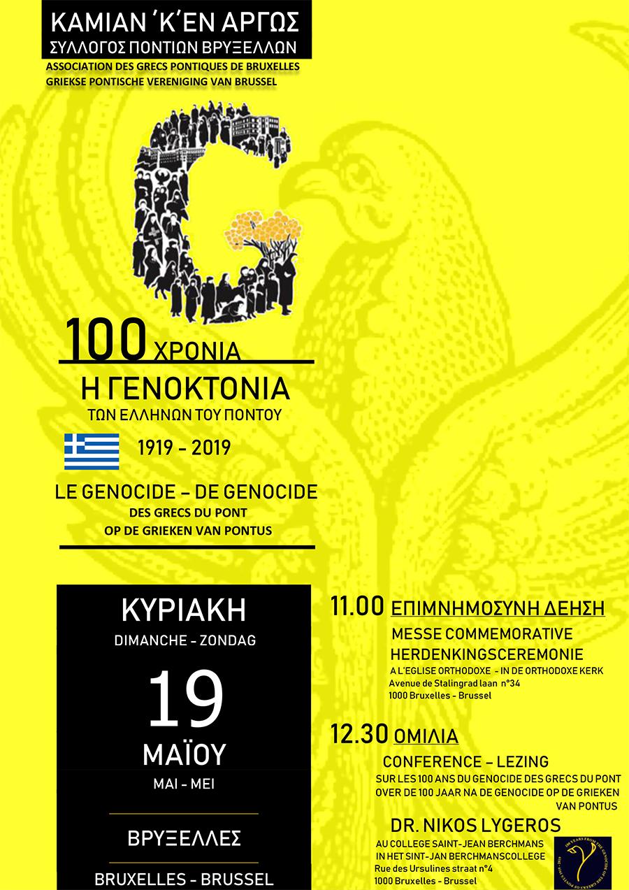 100ans Genocide Grecs Pontiques