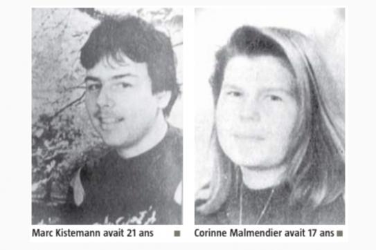 τα νεαρά θύματα της δολοφονίας