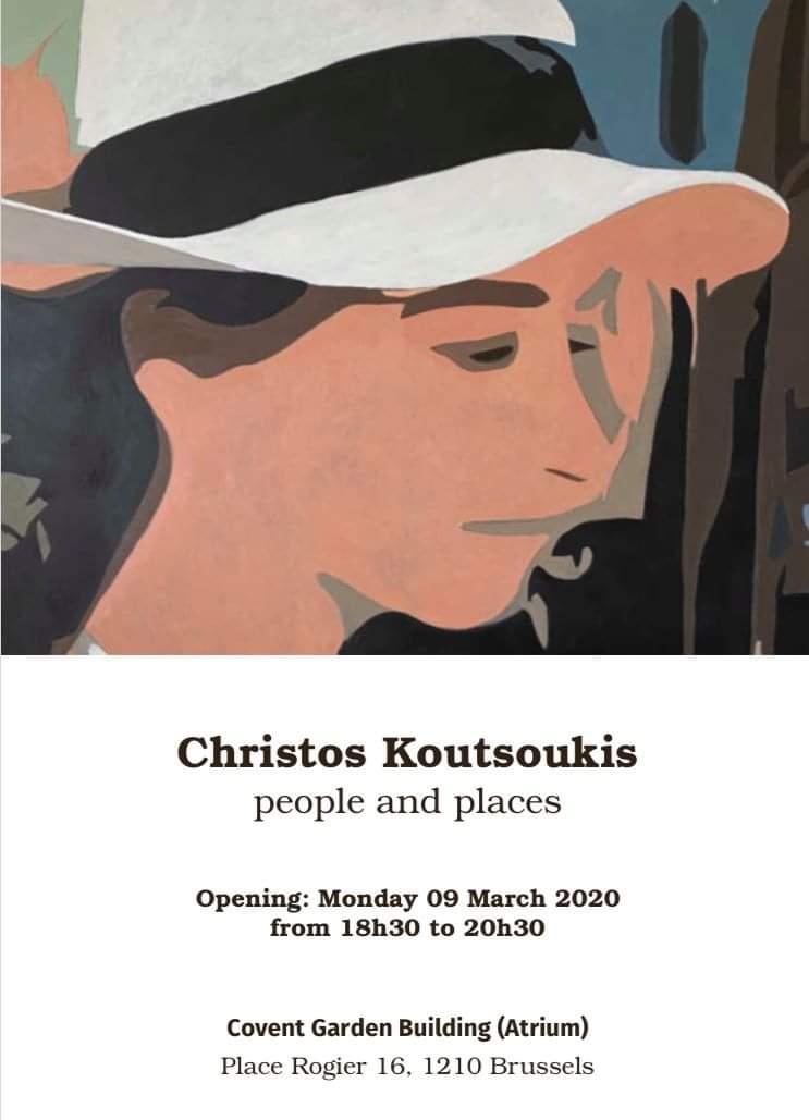koutsoukis expo 2020