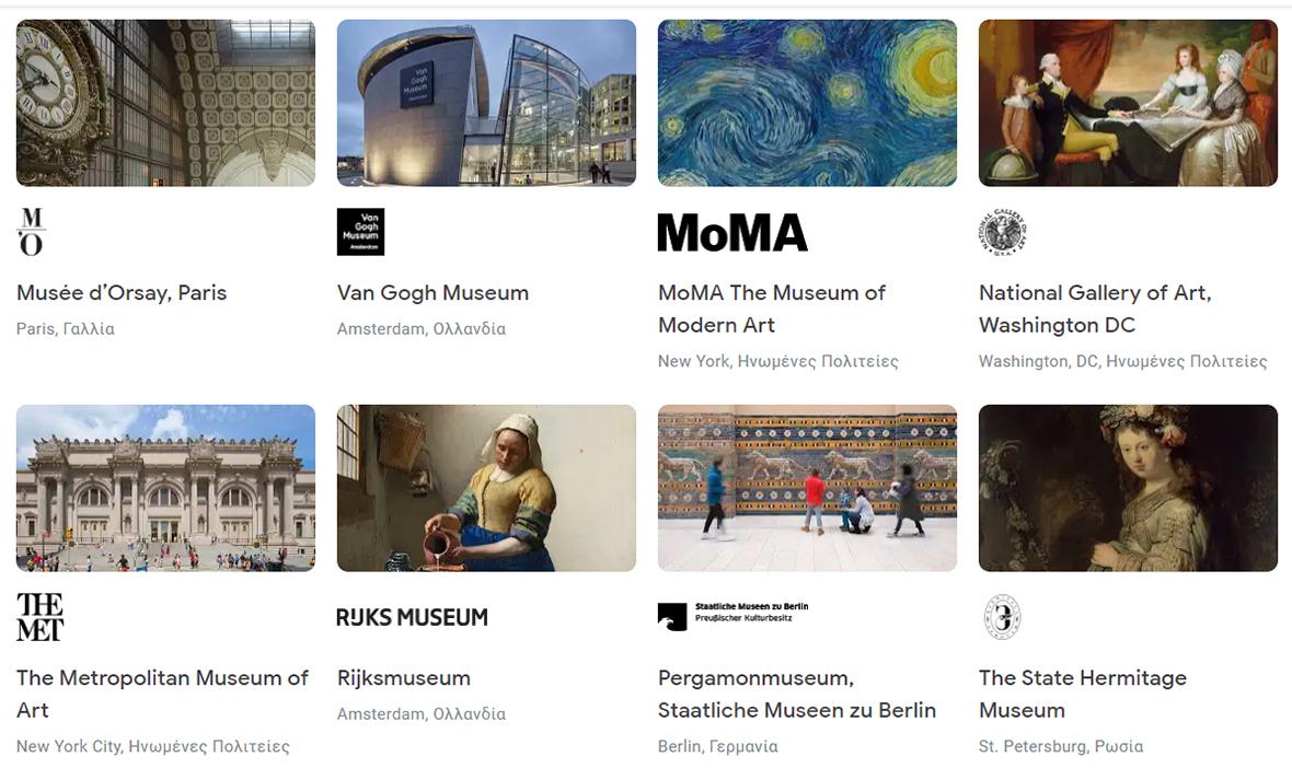 google arts culture museums