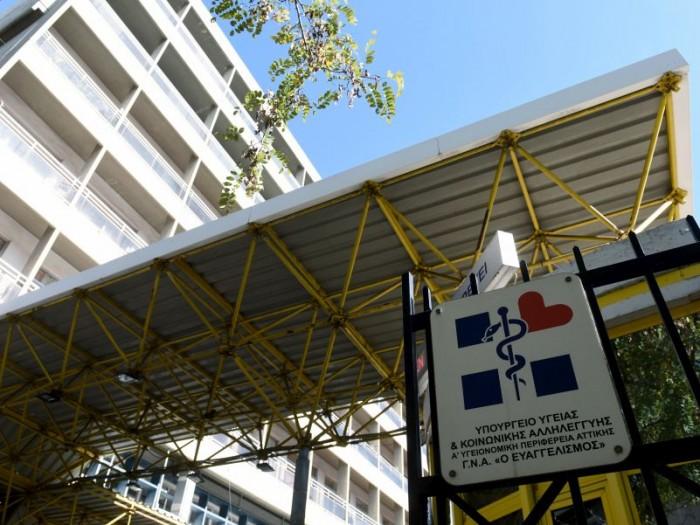Συνεισφορά των Ελληνικών Φορέων Βελγίου στο Νοσοκομείο «Ευαγγελισμός» για την καταπολέμηση του κορονοϊού