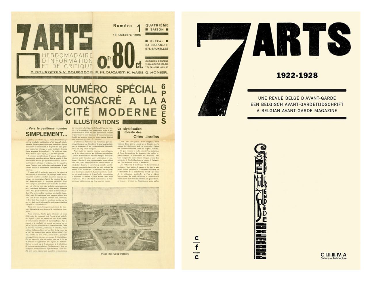 7arts
