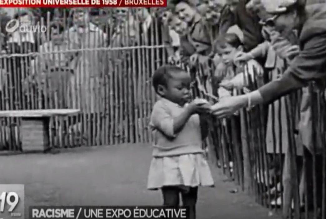 """O """"ανθρώπινος ζωολογικός κήπος"""". Πλάνο, όπως προβλήθηκε σε εκπομπή της βελγικής τηλεόρασης"""