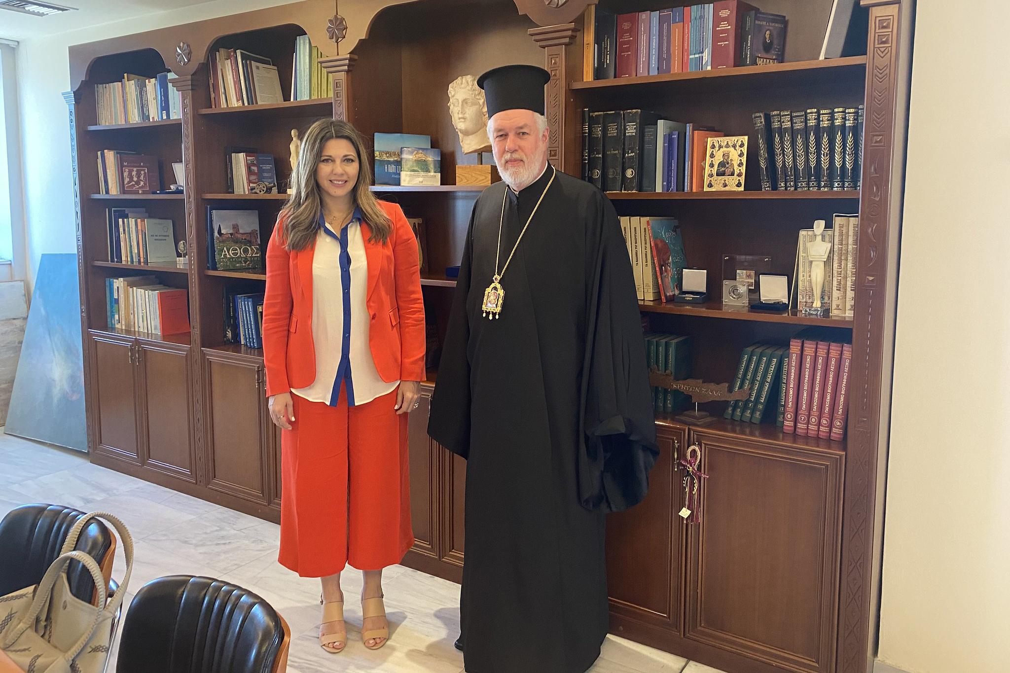 Ο Μητροπολίτης Βελγίου Αθηναγόρας με την Υφυπουργό Παιδείας, Σοφία Ζαχαράκη