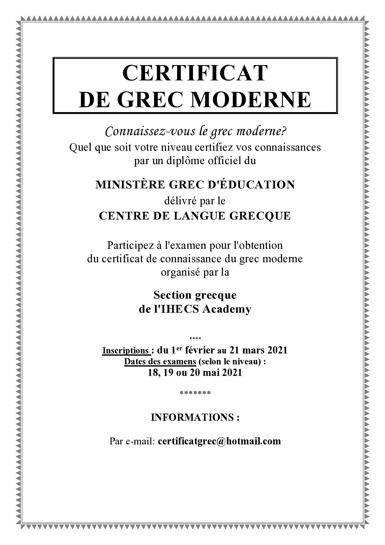 Afichette Certificat Grec 2021-page0002