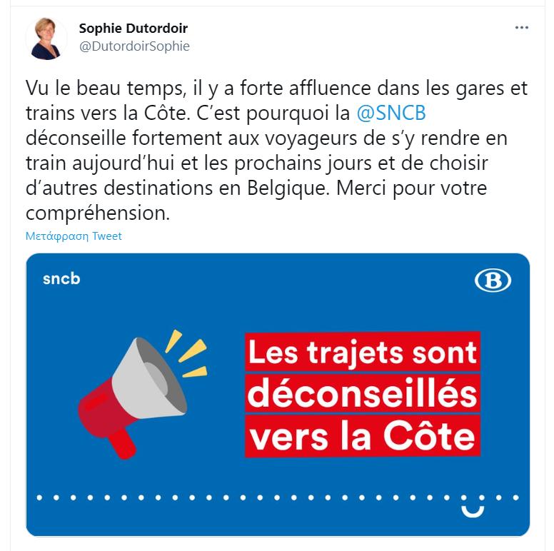 2021-04-01 12_09_35-Ο χρήστης Sophie Dutordoir στο Twitter_ _Vu le beau temps, il y a forte affluenc
