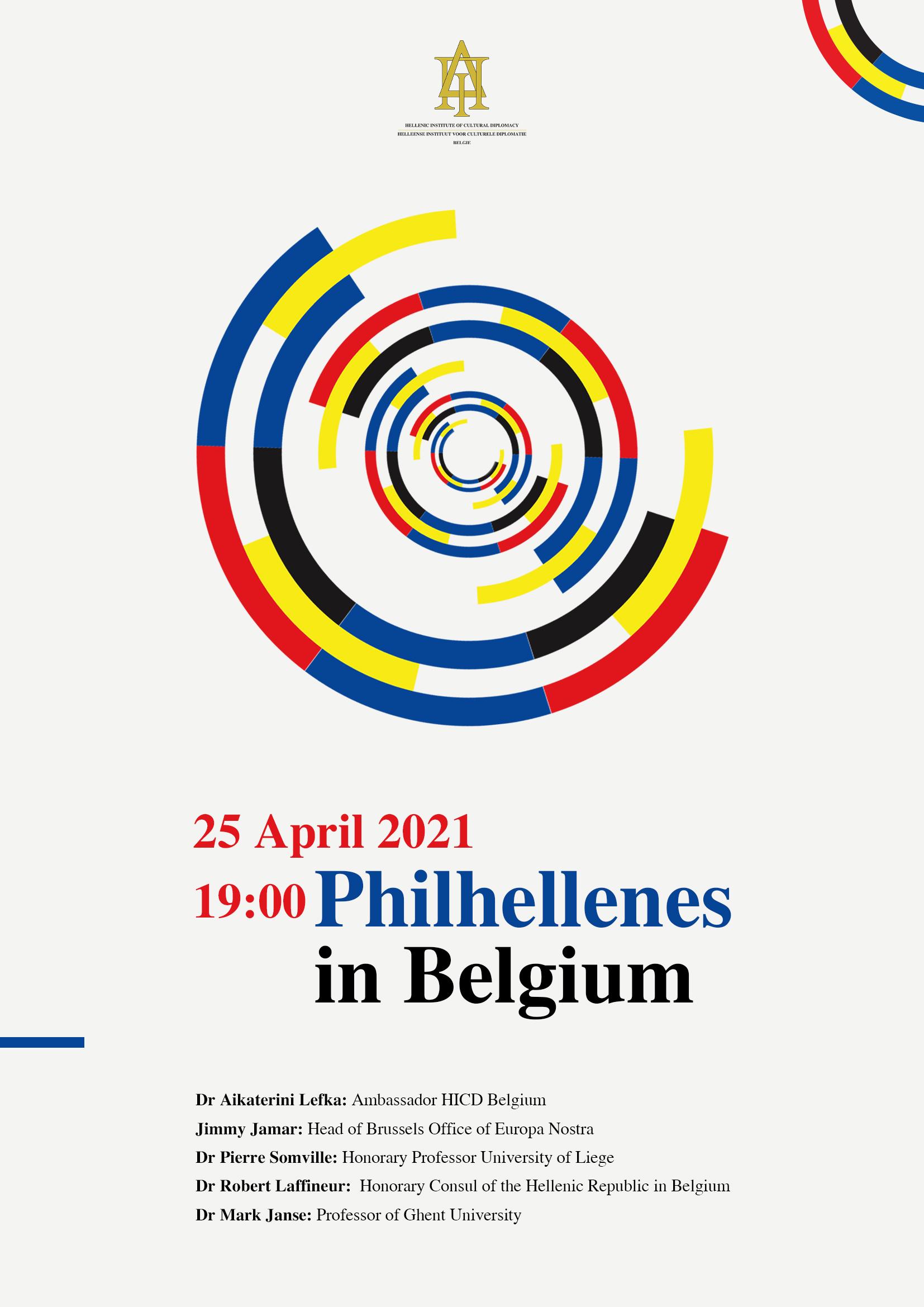 philhellenes_in_belgium Hellenic Institute of Cultural Diplomacy