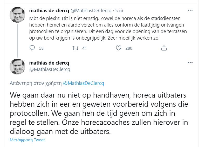 Mathias De Clerq twitter
