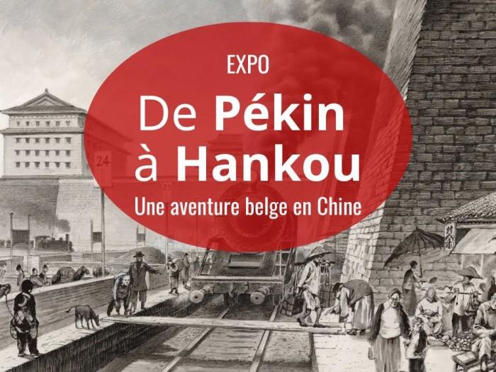 Έκθεση: «Από το Πεκίνο στο Χανκού: μια βελγική περιπέτεια στην Κίνα»