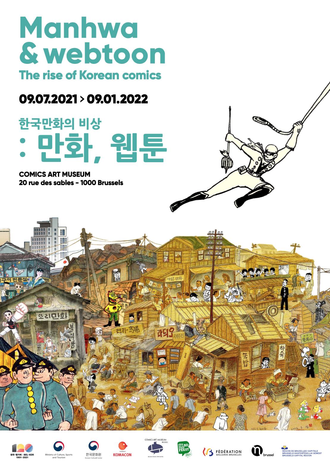 affiche-korea- L'envol de la BD coréenne